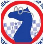Региональный этап Всероссийского шахматного лично-командного интернет-турнира среди пенсионеров
