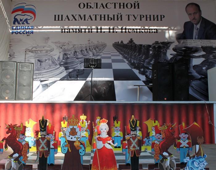 Традиционный турнир по шахматам имени Н.Н.Немкова в г. Бузулуке.